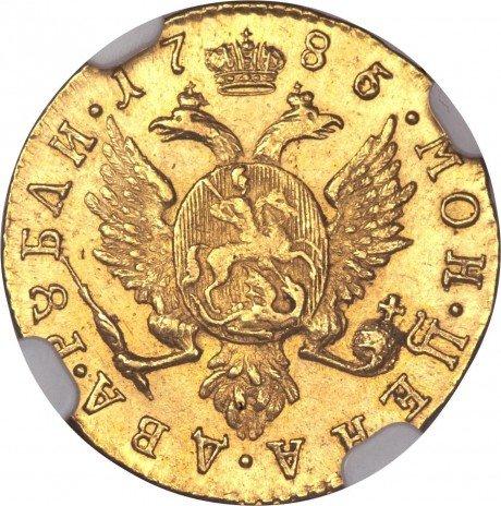 купить 2 рубля 1785 года СПБ