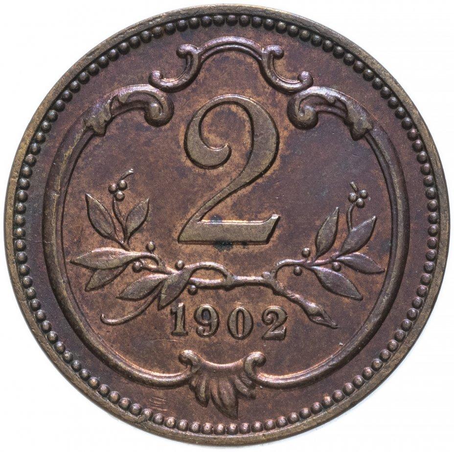 купить Австрия 2геллера (heller) 1902