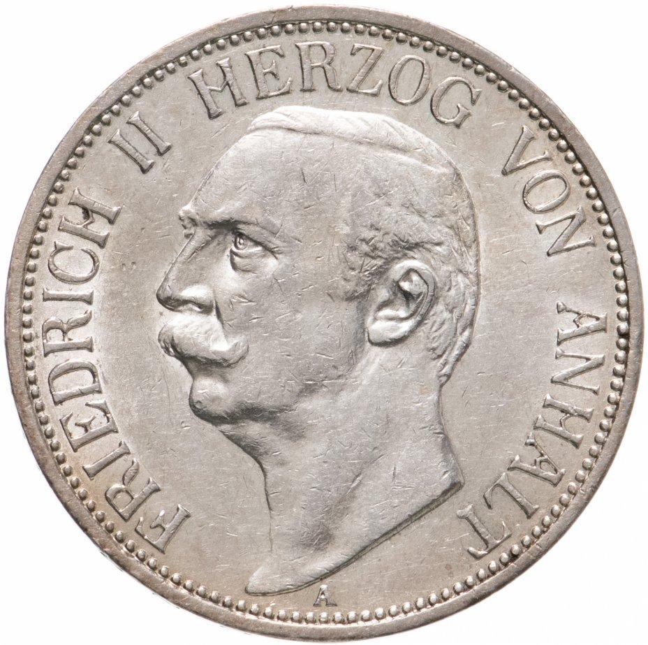 купить Германия 3 марки 1911