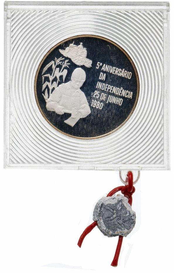 """купить Мозамбик 500 метикал (meticais) 1980 """"5 лет независимости"""" в футляре"""