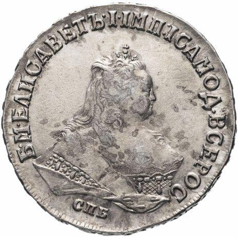купить 1 рубль 1749 СПБ, Биткин №264