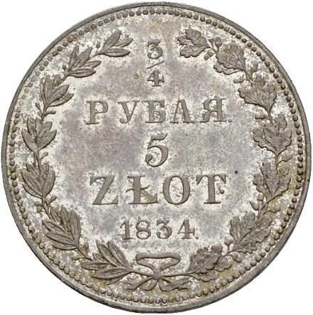 купить 3/4 рубля - 5 злотых 1834 года MW