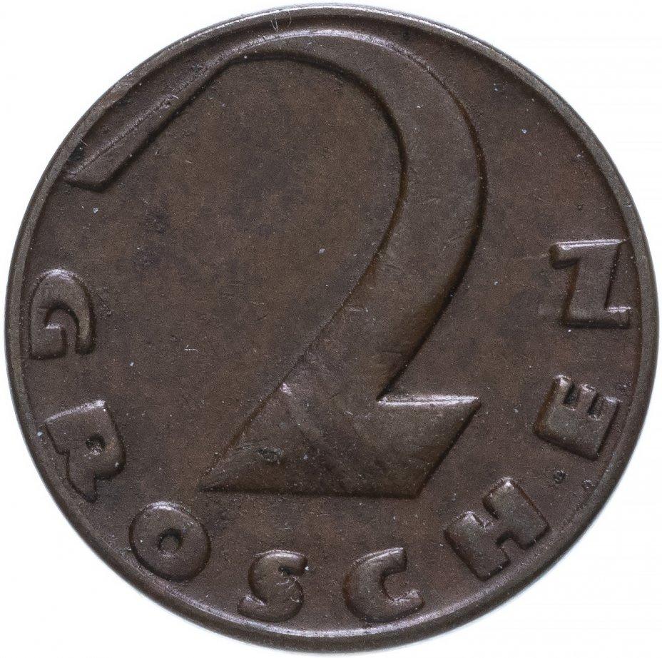 купить Австрия 2 гроша (groschen) 1937