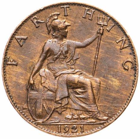 купить Великобритания 1 фартинг 1921
