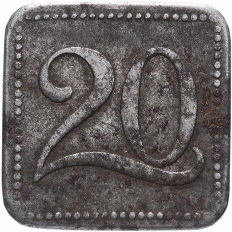 купить Германия (Гамбург) нотгельд 20 пфеннигов 1917-1920