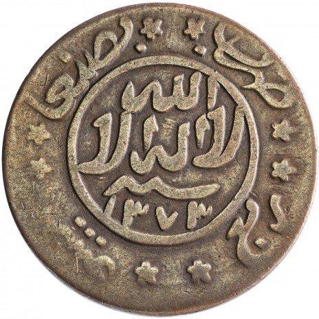 купить Йемен 1/40 риала (1 букша) 1954