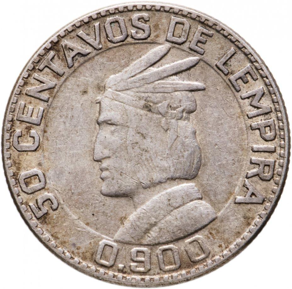 купить Гондурас 50 сентаво (centavos) 1951