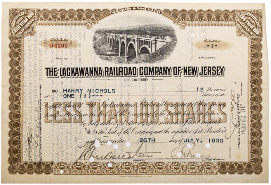 купить Акция США LACKAWANNA RAILROAD COMPANY, 1930 г.