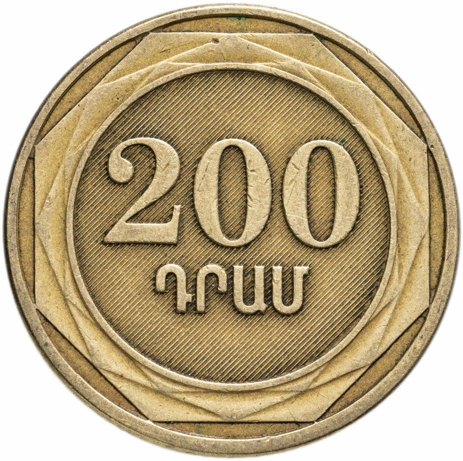 купить Армения 200 драмов 2003