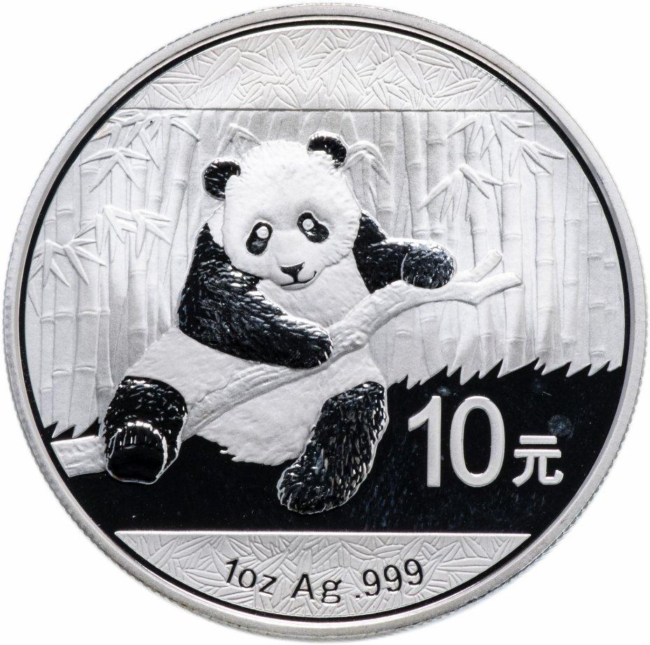 """купить Китай 10 юаней 2014 """"Панда"""""""
