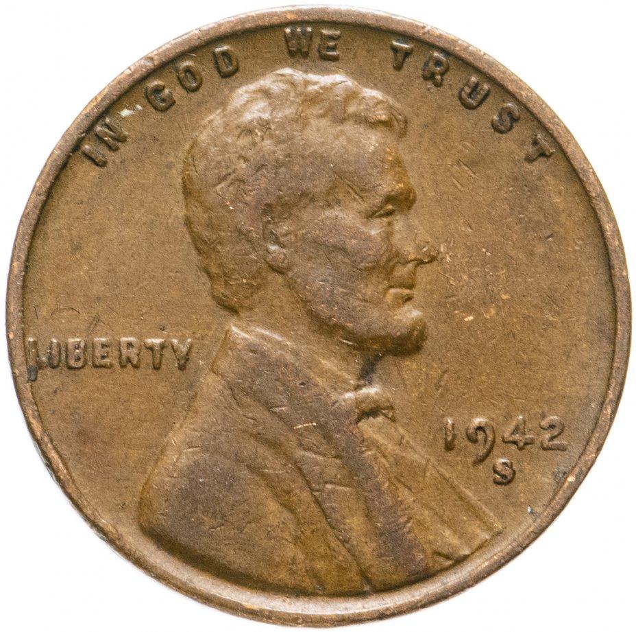 купить США 1 цент (cent) 1942 S