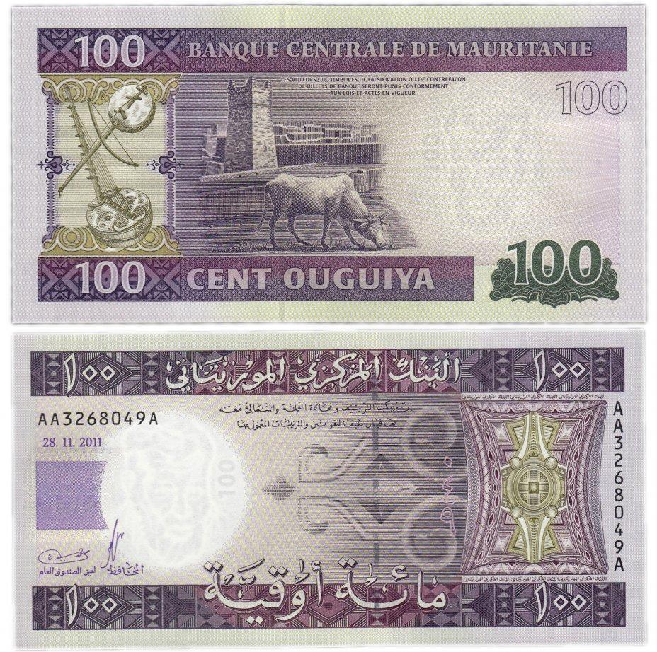 купить Мавритания 100 угий 2011 (Pick 16)