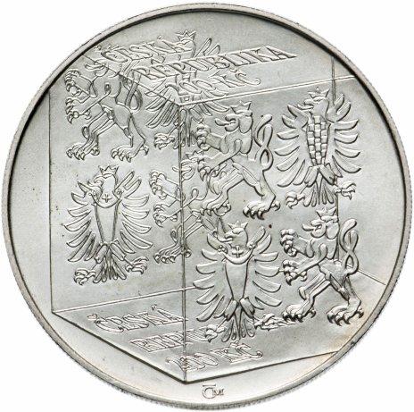 """купить Чехия 200 крон (korun) 2006 """"150 лет Школе стекла в Каменицки-Шенов"""""""