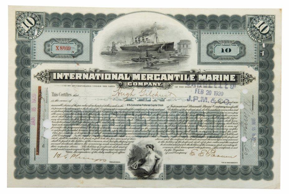 купить Акция США INTERNATIONAL MERCANTILE MARINE ( ТИТАНИК) 1920 г.