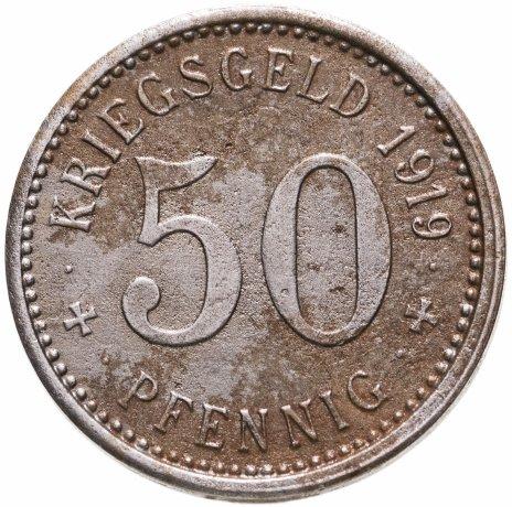 купить Германия (Ваттеншайд) нотгельд 50 пфеннигов 1919
