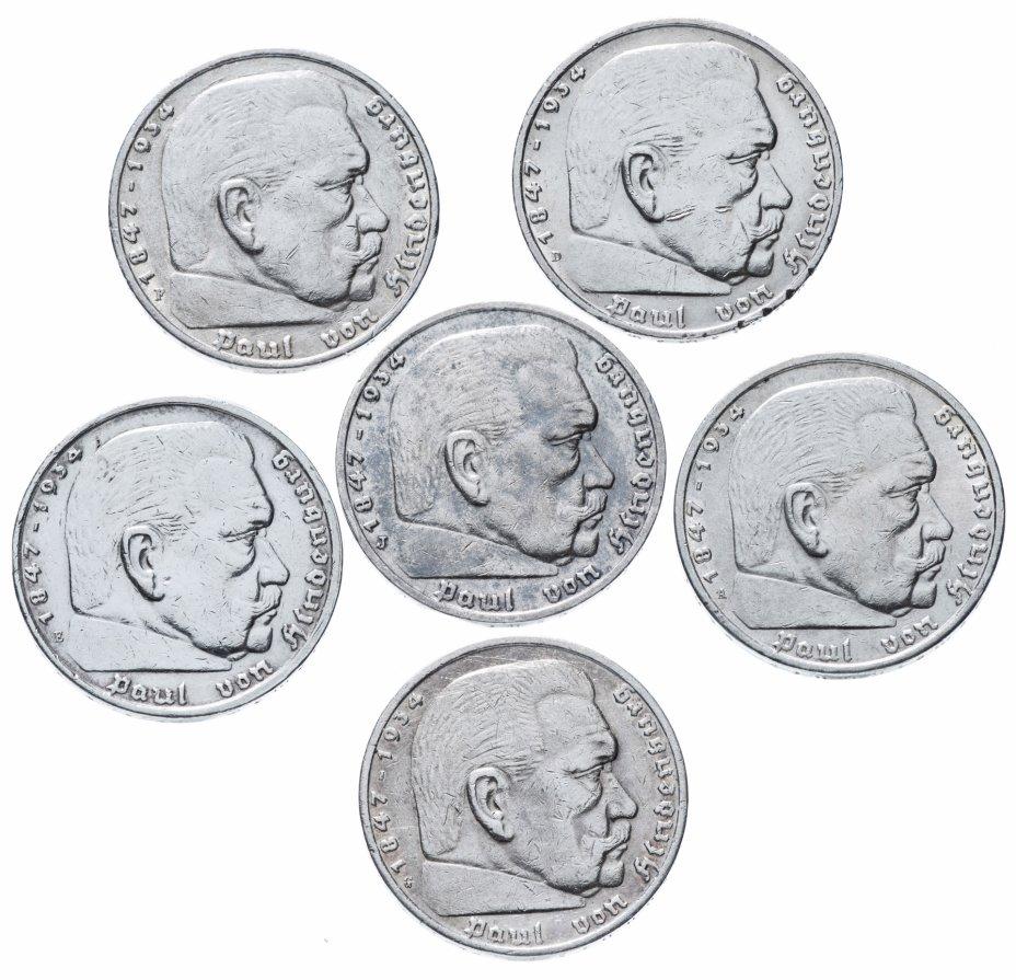 купить Германия, Третий рейх полный набор 5 рейхсмарок 1936 A, D, E, F, G, J (все монетные дворы)