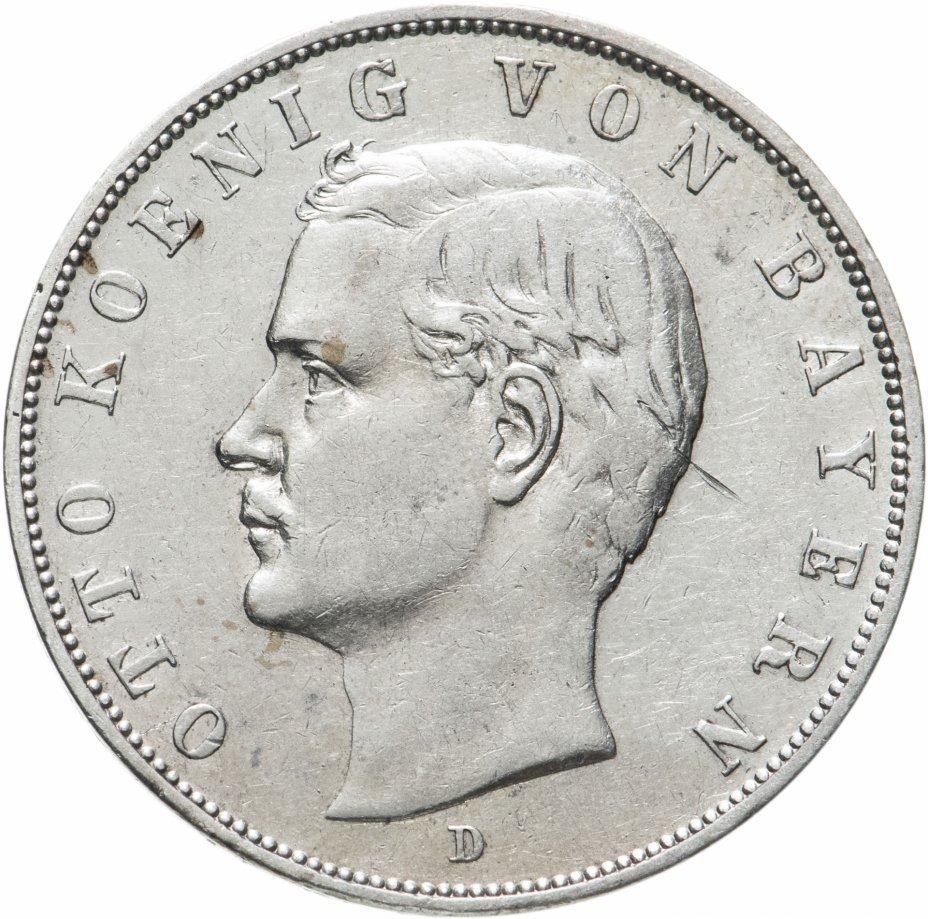 купить Германия (Империя), Бавария 3 марки (mark) 1909