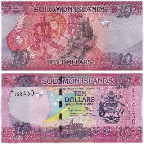 купить Соломоновы острова 10 долларов 2017 (Pick 33)