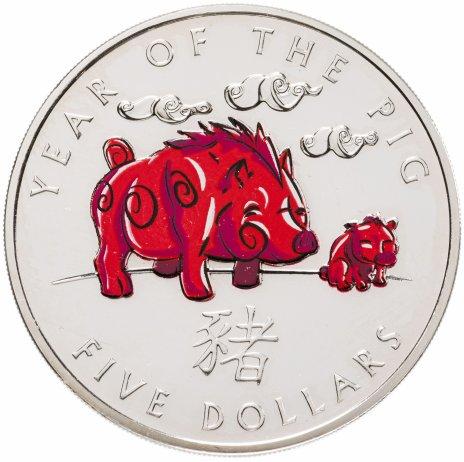 """купить Соломоновы острова 5 долларов 2007 UNC """"Китайский гороскоп - Год свиньи"""""""
