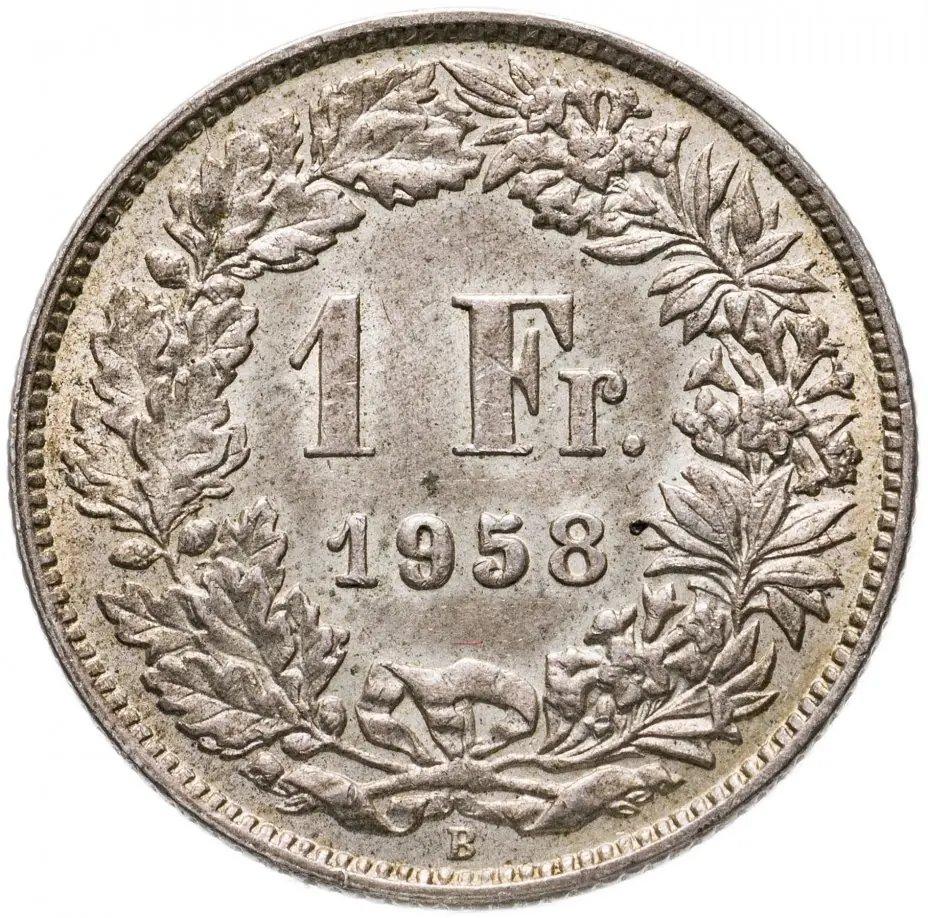 купить Швейцария 1 франк (franc) 1939-1967