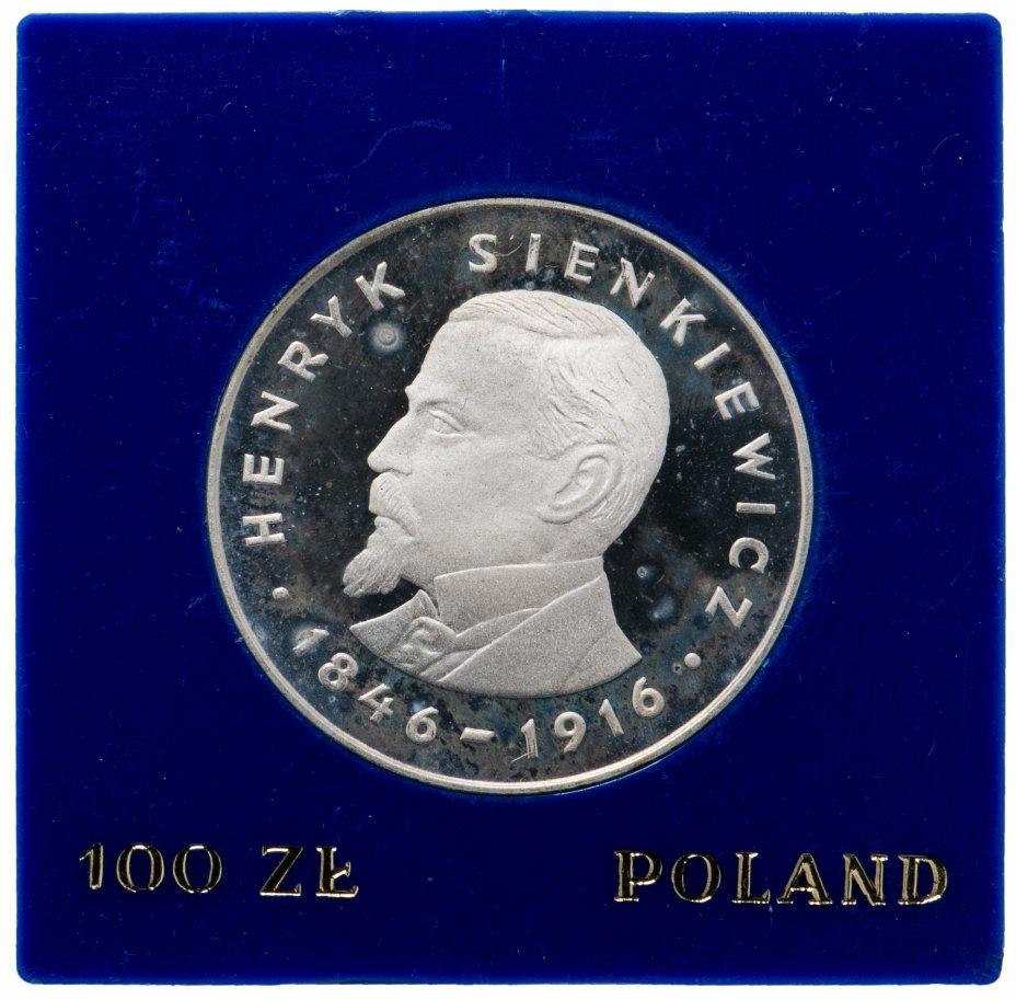 """купить Польша 100 злотых (zlotych) 1977 """"130 лет со дня рождения Генрика Сенкевича"""""""