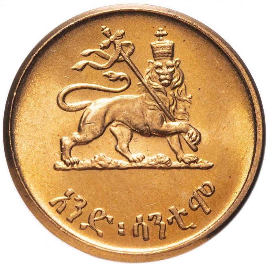купить Эфиопия 1 цент (cent) 1944
