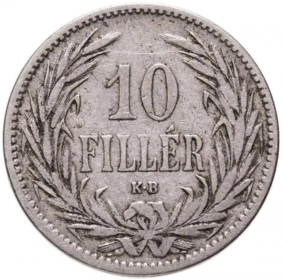 купить Венгрия 10 филлеров 1893