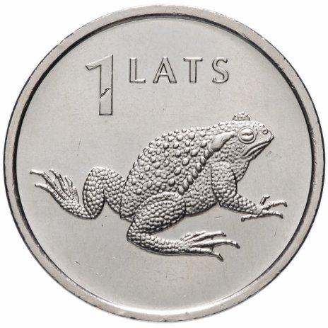 """купить Латвия 1 лат (lats) 2010   """"Лягушка"""""""