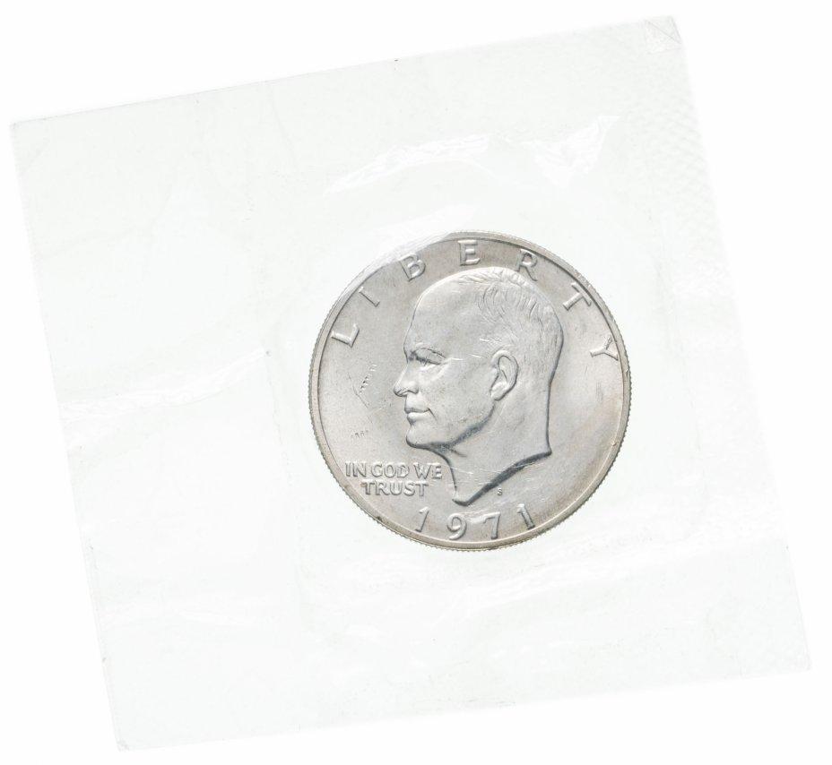 """купить США 1 доллар 1971-1977 """"Эйзенхауэр"""" в запайке, случайный год"""