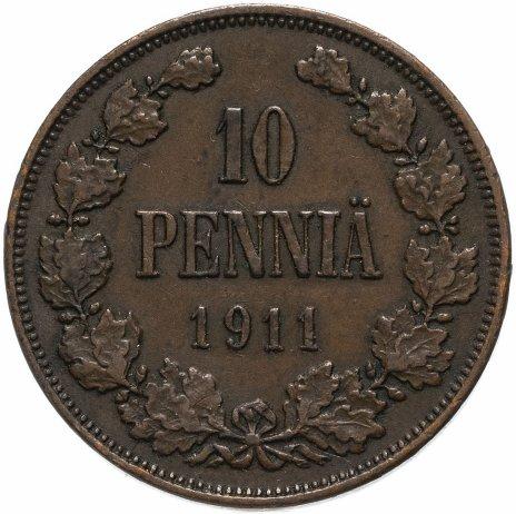 купить 10 пенни 1911, для Финляндии