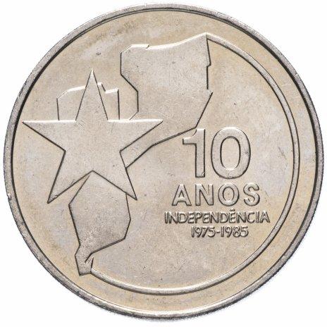 """купить Мозамбик 250 метикал 1985 """"10 лет независимости"""""""