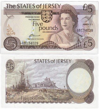 купить Джерси 5 фунтов 1976 (Pick 12a)