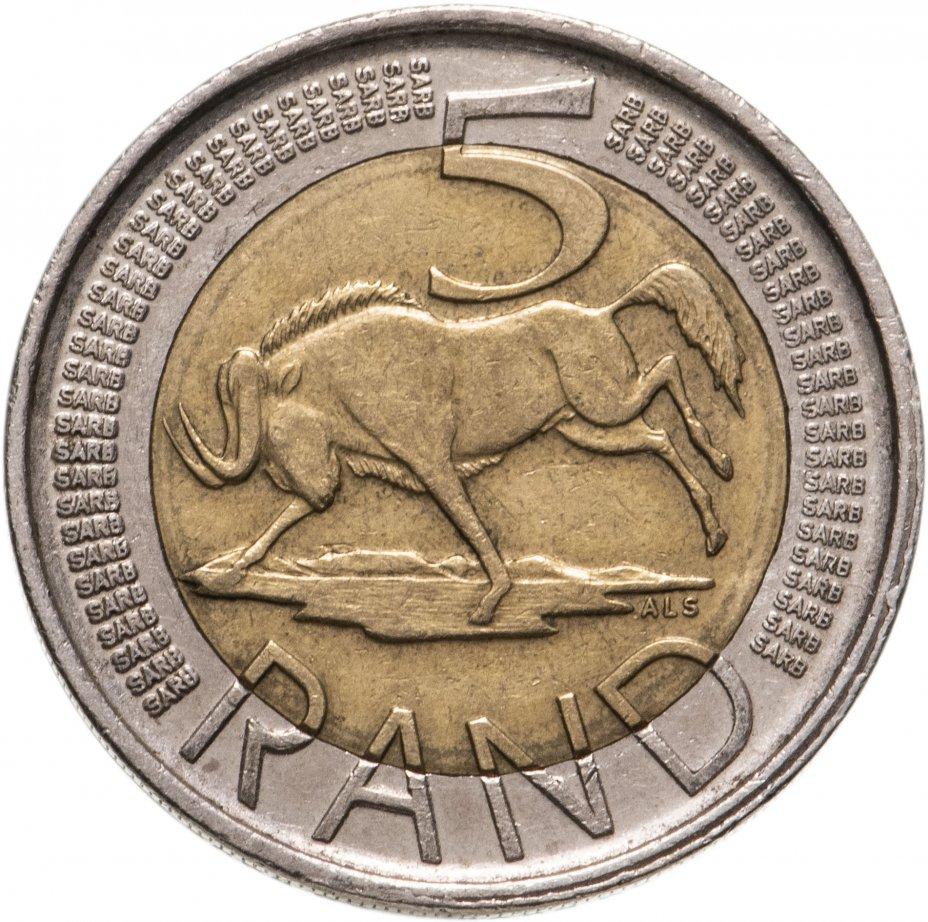купить ЮАР 5 рандов (рэндов, rand) 2014