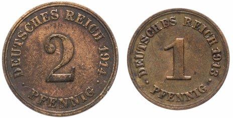 купить Германская Империя набор 1 и 2 пфеннига 1890-1916, случайная дата