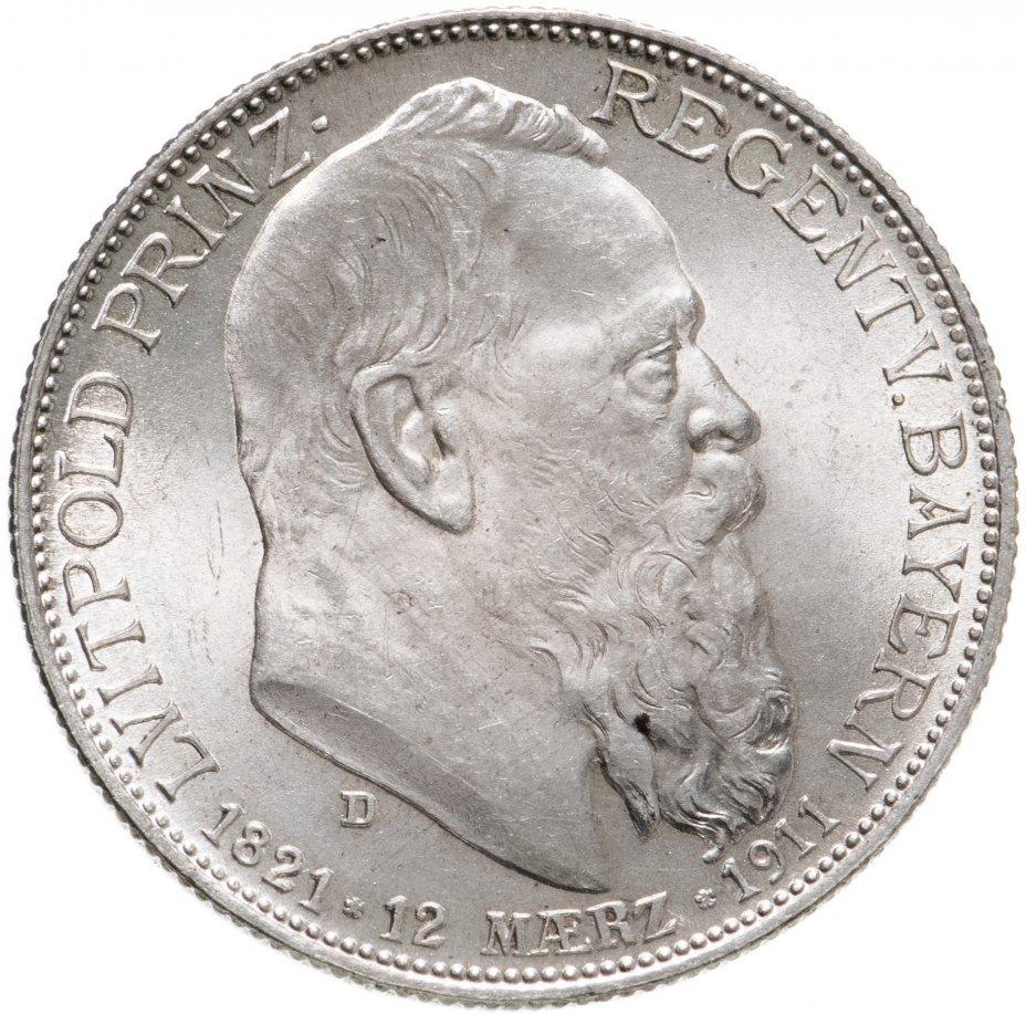 """купить Германская Империя 2 марки (mark) 1911 """"90 лет со дня рождения Луитпольда Баварского"""""""