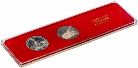 """купить Набор монет 1 рубль 1987  """"Советские памятные монеты"""" (Бородино-панорама, барельеф)"""