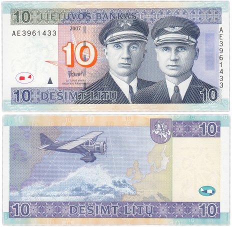 купить Литва 10 лит 2007 (Pick 68)
