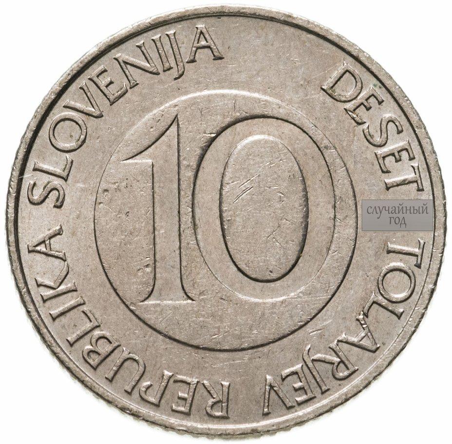 купить Словения 10 толаров (tolarjev) 2000-2006, случайная дата