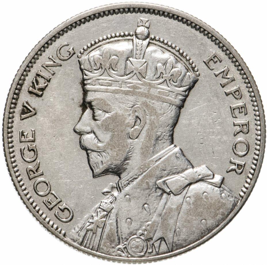 купить Новая Зеландия 1/2 кроны  (half crown) 1934