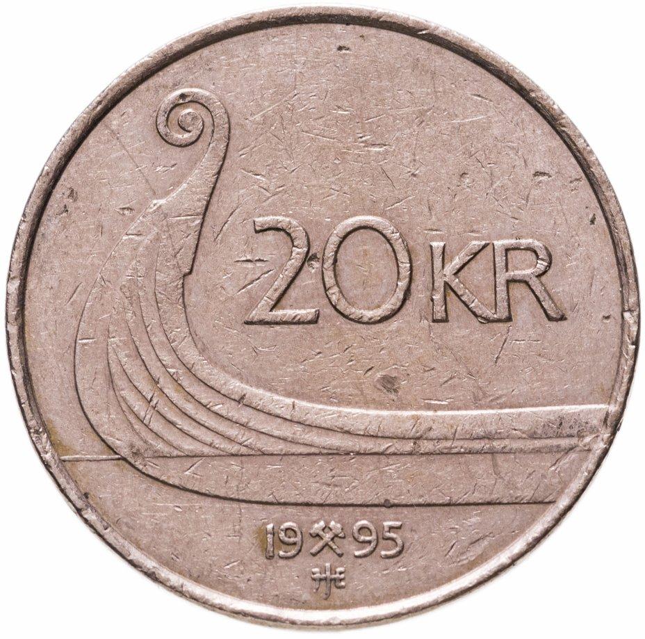 купить Норвегия 20 крон (kroner) 1995