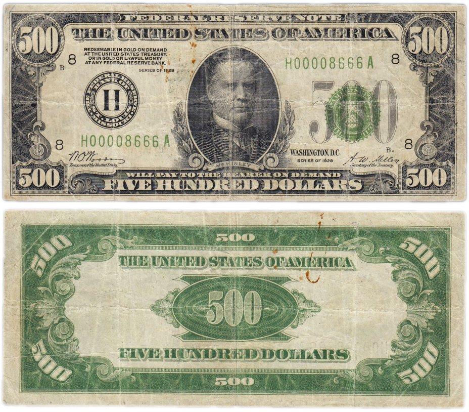 купить США 500 доллара 1928 (Pick 425)