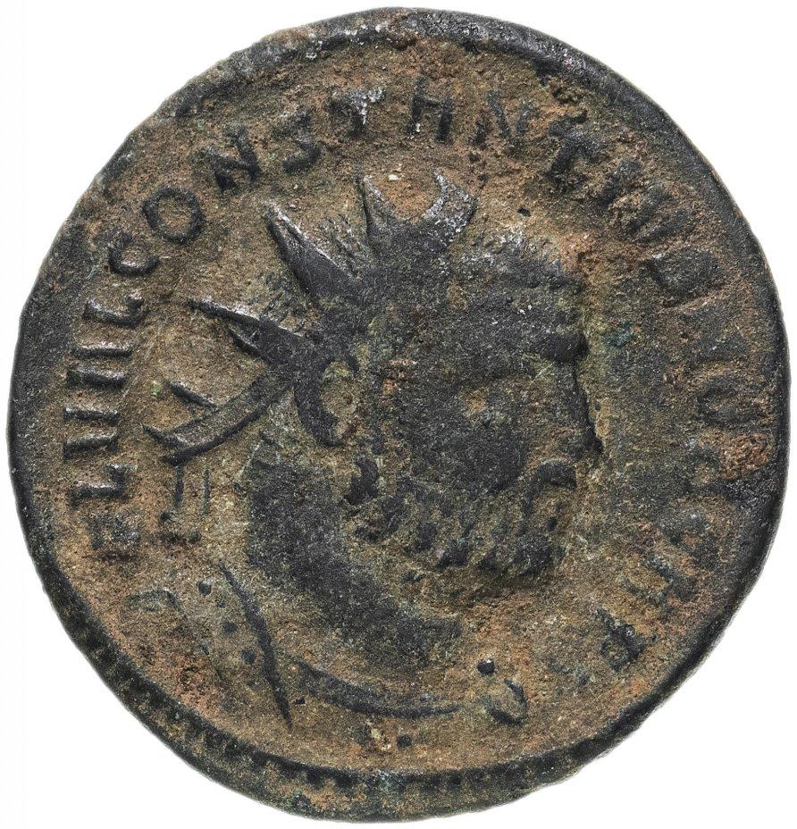 купить Римская империя, Констанций Хлор, 293-306 годы, аврелианиан.