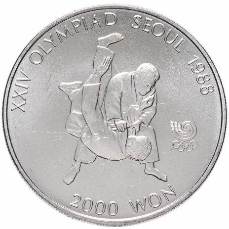 """купить Южная Корея 2000 вон 1987 """"XXIV летние Олимпийские Игры, Сеул 1988 - Дзюдо"""""""