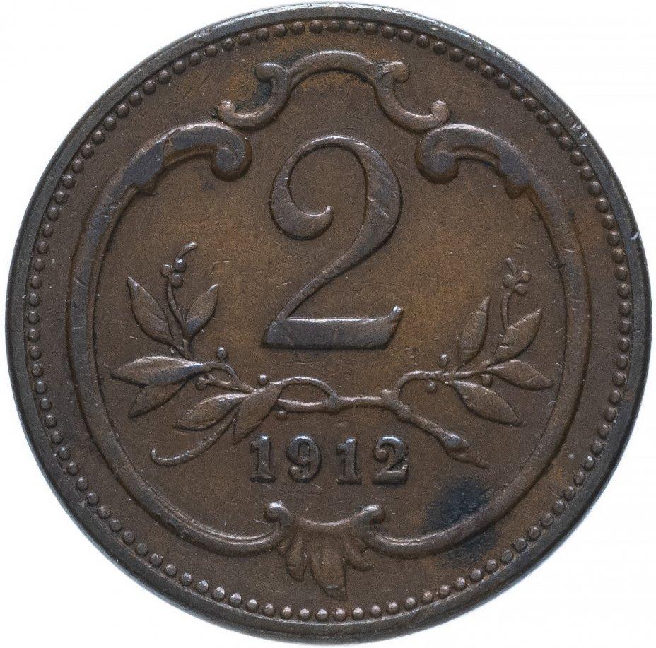 купить Австрия 2 геллера (heller) 1912