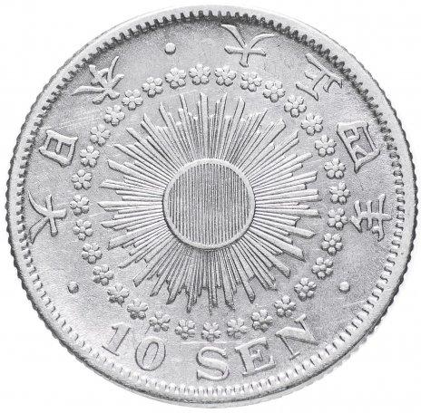 купить Японии 10 сенов 1915 Император Ёсихито (Тайсё)