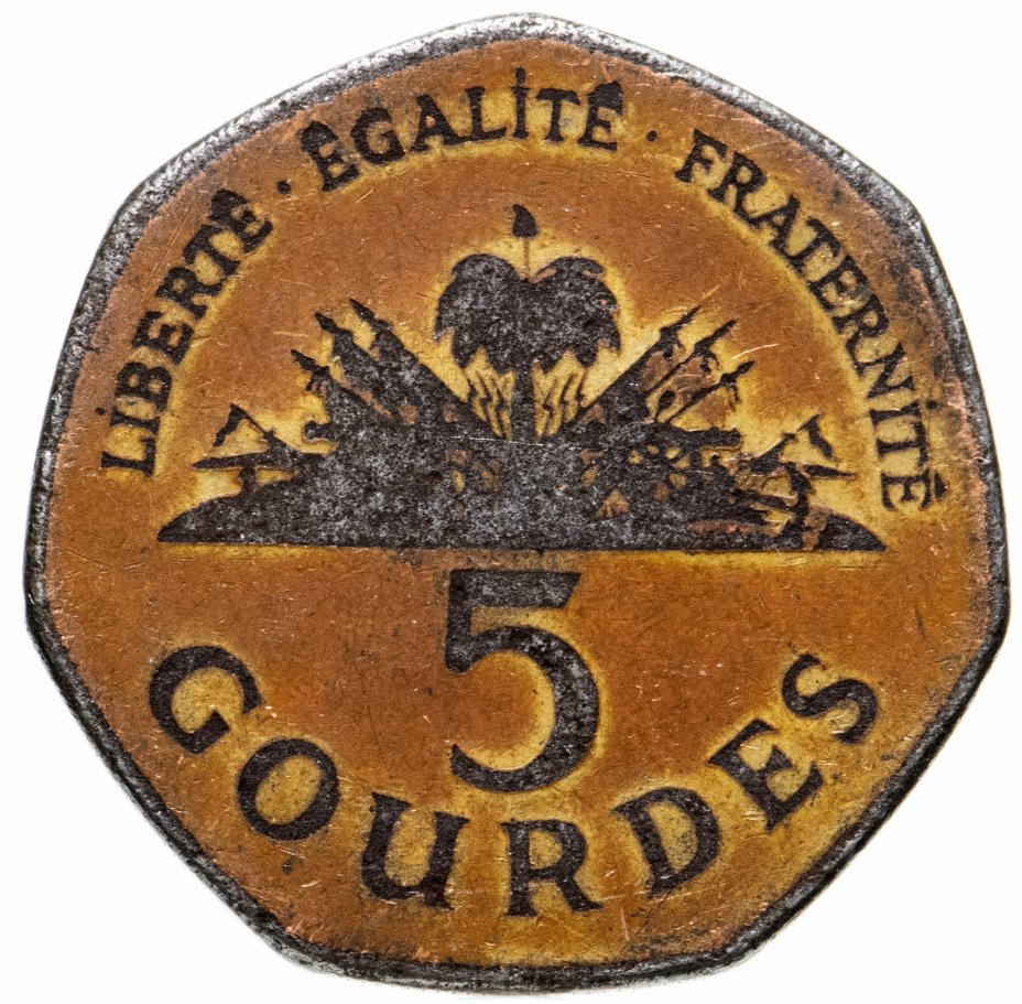 купить Гаити 5 гурдов (gourdes) 1998