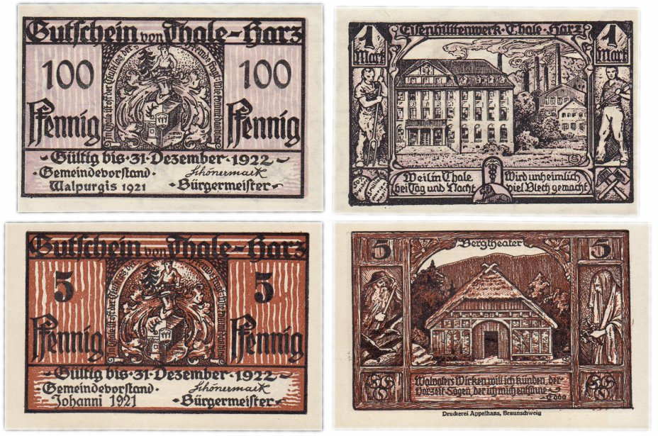 купить Германия (Брауншвейг: Брауншвейг) набор из 2-х нотгельдов 1921