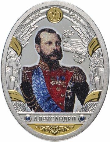 """купить Медаль """"Российские императоры. Романовы"""""""