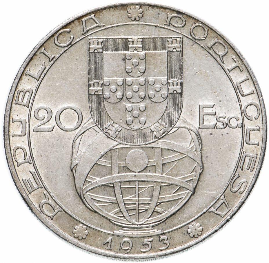 """купить Португалия 20 эскудо (escudos) 1953 """"25 лет финансовой реформе"""""""
