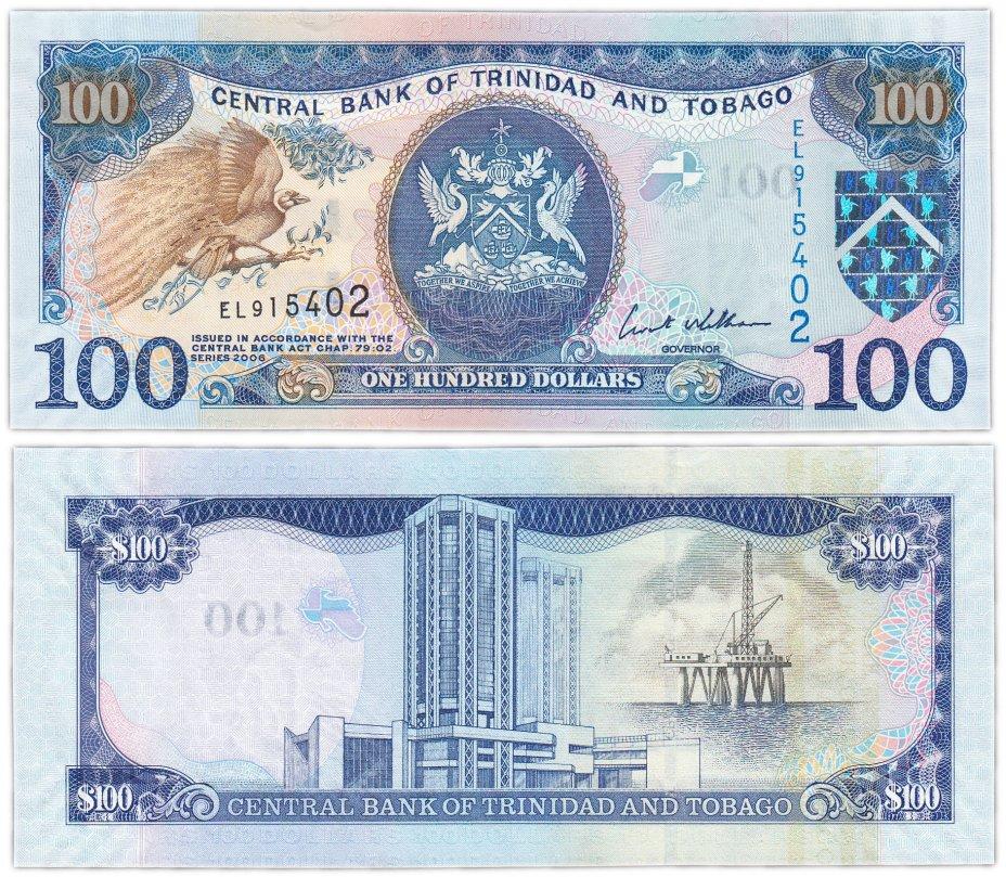 купить Тринидад и Тобаго 100 долларов 2006 (Pick 51a)